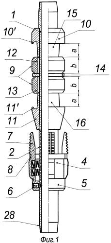 Устройство для обработки пластов в горизонтальной скважине