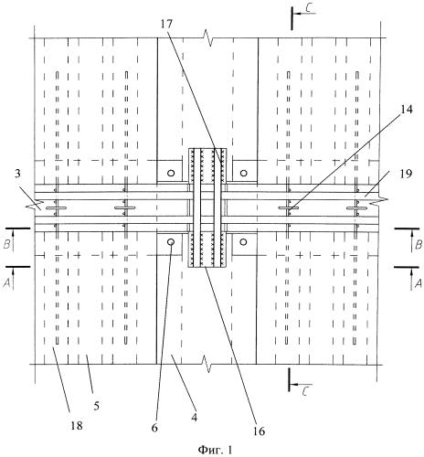 Совмещенный узловой стык ригелей и колонн