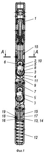 Перфоратор гидромеханический щелевой
