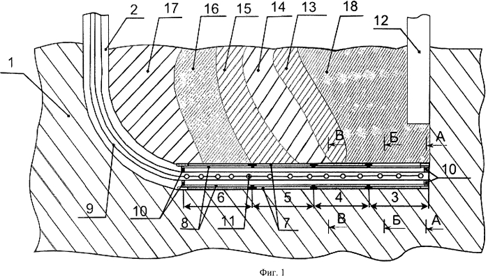 Способ разработки нефтяной залежи системой горизонтальной и вертикальной скважин с использованием термического воздействия