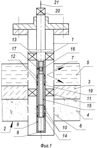 Способ гидроразрыва низкопроницаемого пласта с непроницаемым прослоем и водоносным пропластком