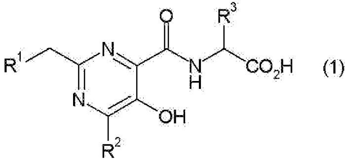 Производное 5-гидроксипиримидин-4-карбоксамида