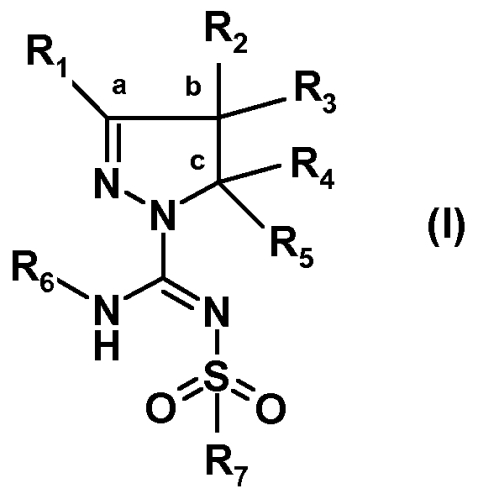 Синтез замещенных производных пиразолин карбоксамидина