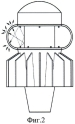 Светодиодная лампа с широкой диаграммой излучения (варианты)