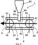Устройство подачи порошкового материала и способ подачи порошкового материала в жидкость