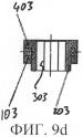 Переключающее устройство, в частности, предназначенное для генерирования сигналов обратной связи, таких как сигналы обратной связи по положению и/или сигналы ограничителя перемещения