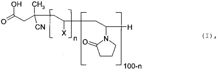 Сополимеры 4-винилпиридина или 2-метил-5-винилпиридина и n-винилпирролидона с концевым остатком циановалериановой кислоты и их применение для лечения пневмокониозов