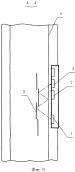Способ динамической калибровки ультразвукового дефектоскопа