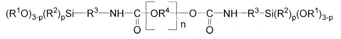 Термоотверждаемая адгезивная композиция
