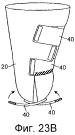 Градуированное компрессионное устройство, содержащее отдельные основное полотно и ленты