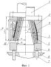 Устройство для формообразования тонкостенных осесимметричных деталей усеченной сужающейся формы