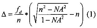 Способ и устройство формирования прецизионных отверстий в оптически прозрачной пленке сверхкоротким импульсом лазерного излучения