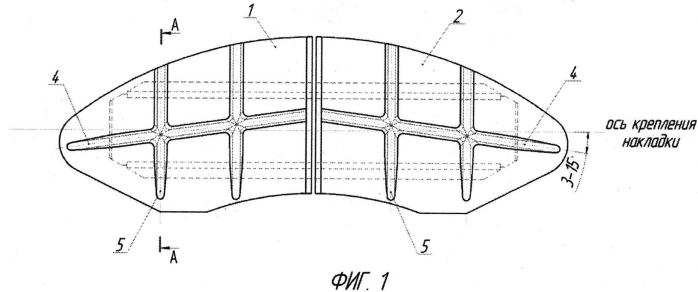 Тормозная накладка для дискового тормоза железнодорожного подвижного состава