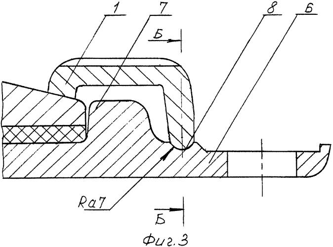 Промежуточное раздельное крепление рельсов