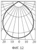 Светильник и оптический элемент для него