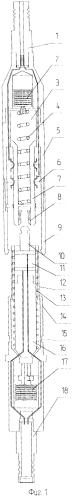 Устройство разъемного герметичного электрического соединителя по типу мокрый контакт для электрического соединения кабельной линии в проводящей среде