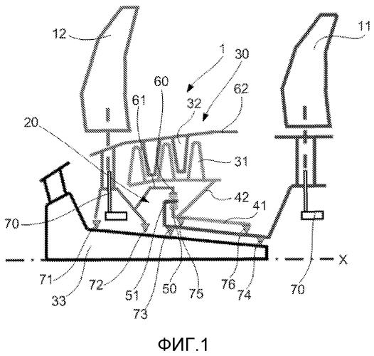 Система винтов противоположного вращения для турбомашины летательного аппарата