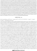 Лечение сиртуин 1 (sirt1)-связанных заболеваний путем ингибирования натурального антисмыслового транскрипта