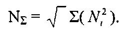 Матричный сенсор ионизирующего излучения