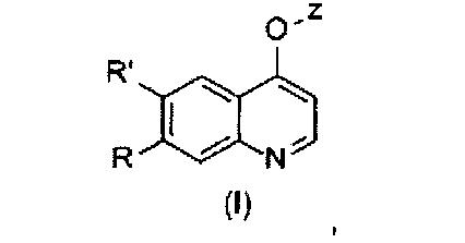 Замещенное фосфорсодержащей группой хинолиноподобное соединение, способ его получения, лекарственная композиция, содержащая это соединение, и его применение