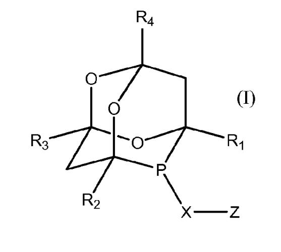 Фосфорорганические соединения, каталитические системы, содержащие эти соединения, и способы гидроцианирования или гидроформилирования с применением этих каталитических систем