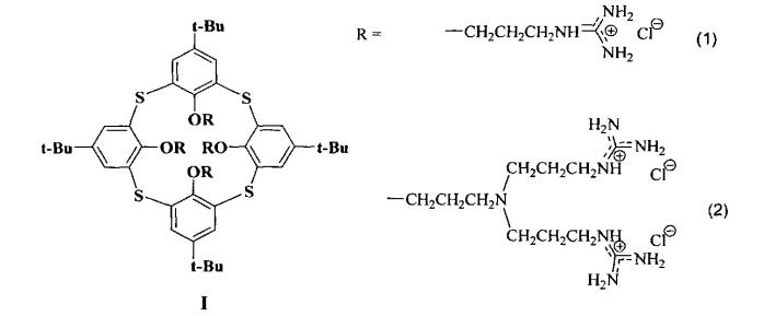 Производные тиакаликсаренов как средство доставки днк в клетки