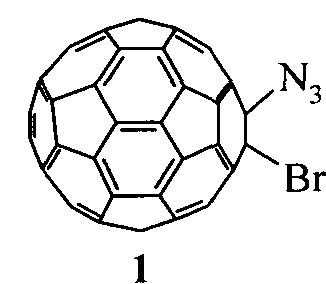 Способ получения 1-бром-2-азидо-1,2-дигидро(c60-ih)[5,6]фуллерена