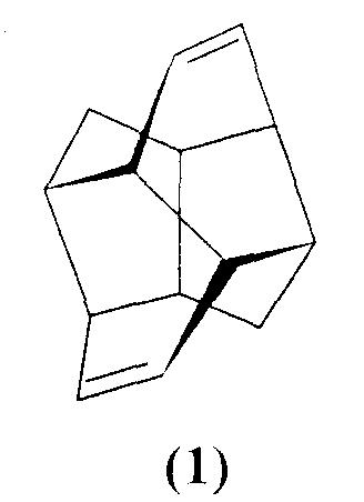 Способ получения пентацикло[8.4.0.03,7.04,14.06,11]тетрадека-8,12-диена