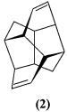 Способ совместного получения пентацикло[7.5.0.02,8.05,14.07,11]тетрадека-3,12-диена и пентацикло[8.4.0.03,7.04,14.06,11]тетрадека-8,12-диена