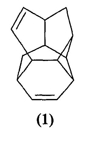 Способ получения пентацикло[7.5.0.02,8.05,14.07,11]тетрадека-3,12-диена