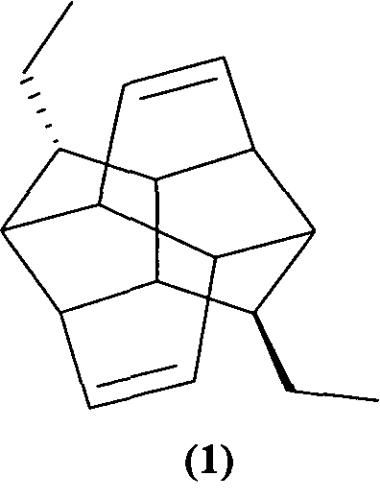 Способ получения 2-эндо-этил-5-экзо-этилпентацикло[8.4.0.03,7.04,14.06,11тетрадека-8,12-диена