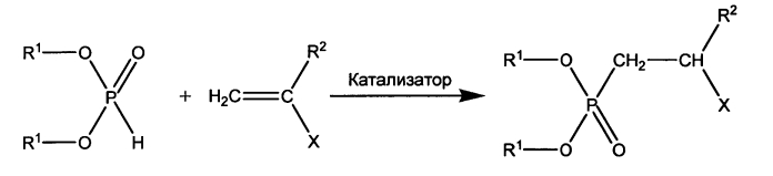 Способ получения фосфонатов из диалкилфосфитов и производных непредельных карбоновых кислот