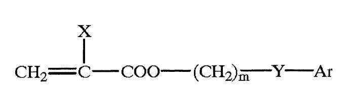 Интраокулярные линзы с устойчивостью к межлинзовому помутнению