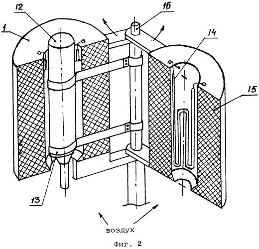Печь вертикальная кипящего слоя