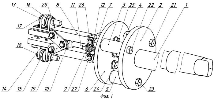 Двухроликовая инструментальная державка для электромеханического упрочнения отверстий