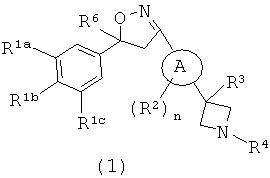 Производные изоксазолина в качестве противопаразитарных агентов