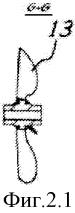 Высокоэффективная лопасть винта с увеличенной поверхностью рабочей части