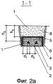 Способ прокладывания кабельной линии и кабельная камера