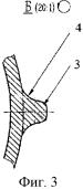 Оболочка для тепловыделяющего элемента, тепловыделяющий элемент и тепловыделяющая сборка