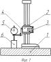 Способ измерения линейного размера детали