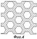 Устройство трансферного формования полимеров (rtm), способ rtm формования и полуфабрикат формованного изделия