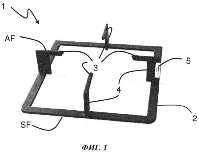 Решетка для посуды и варочное место газовой плиты