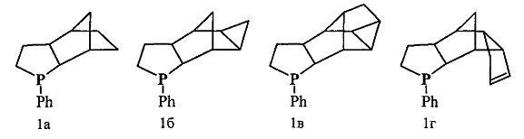 Способ получения полициклических 3-фенилфосфоланов