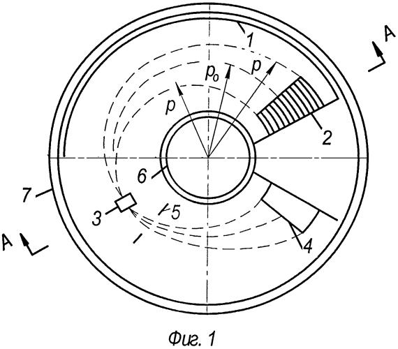 Высокочастотный электронно-ионный микроскоп
