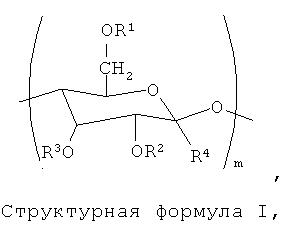 Стабильные композиции, содержащие катионные целлюлозные полимеры и целлюлазу