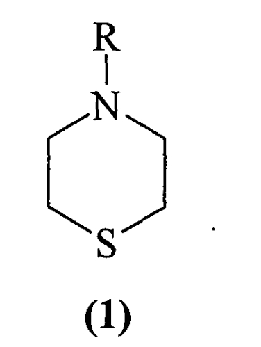 Способ получения 4-замещенных тиоморфолинов