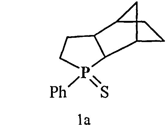 Способ получения полициклических 3-фенилфосфолан-3-сульфидов