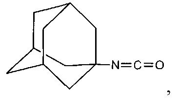 Способ получения 1-адамантилизоцианата
