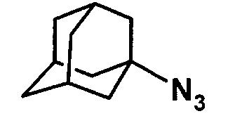 Способ получения 1-азидоадамантана