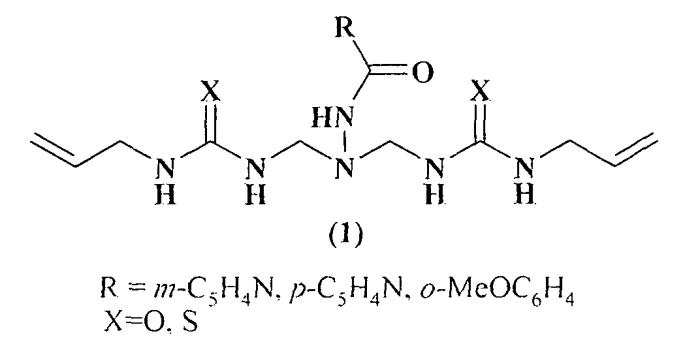 Способ получения n,n-бис{[n-аллил(тио)карбамоилметил]}арилгидразидов
